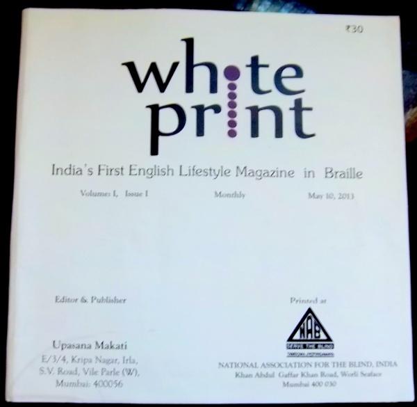 White-Print_-Cover