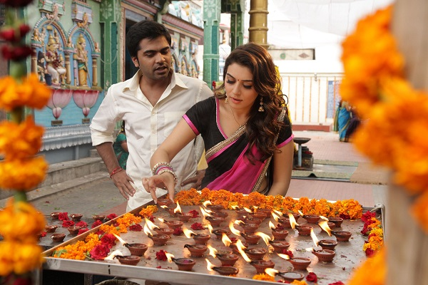 Vaalu Movie Stills (5)