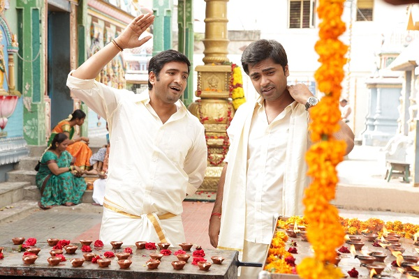 Vaalu Movie Stills (6)