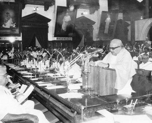 karuna in assembly